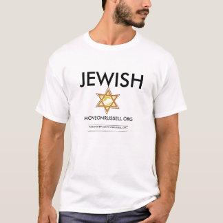 JÜDISCH, JÜDISCH, MOVEONRUSSELL.ORG, __________… T-Shirt