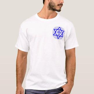Jüdische Einheit (kleines Logo) T-Shirt