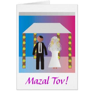 Jüdische Hochzeit/Huppa (Überdachung) Karte