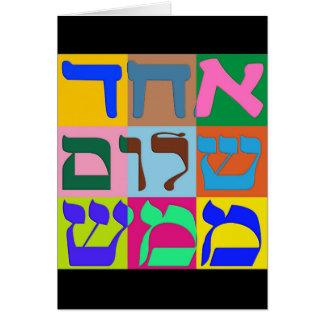 Jüdische Pop-Kunst Grußkarte