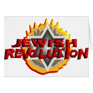 Jüdische Revolution Grußkarte