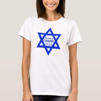 Jüdischer T - Shirt Obama
