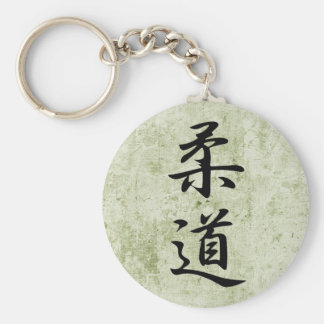 Judo - Juudou Schlüsselanhänger