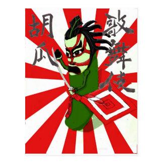 Kabuki Gurke 1 Postkarte
