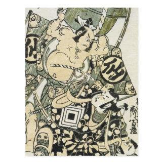 Kabuki junges Held Kiyonobu II Vintage Postkarte
