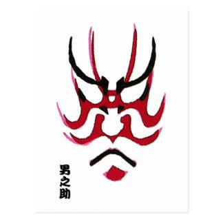 Kabuki Make-upentwurf (Kumadori) Postkarte