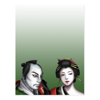 Kabuki Postkarte