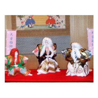 Kabuki Tanz Postkarte