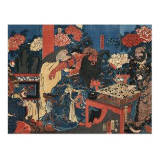 Kada Schleifstein O kezurite kan'u yakizu O ryōji Postkarte