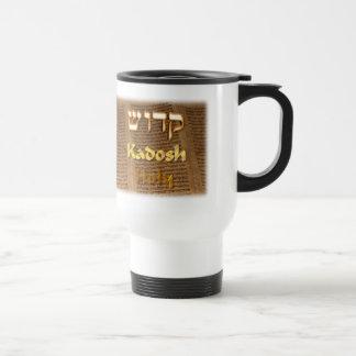 Kadosh, hebräisch für heiliges reisebecher
