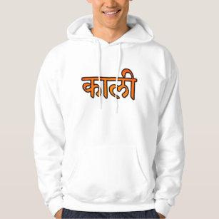 Kali Yantra mit Kapuze Sweatshirt