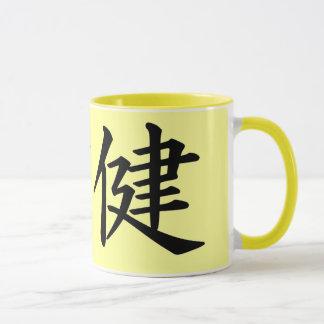 Kanji-Charakter für Gesundheits-Monogramm Tasse
