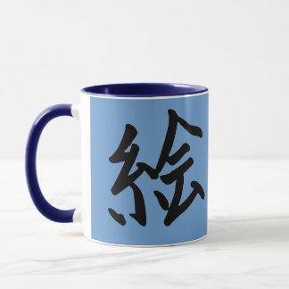 Kanji-Charakter für Kunst-Monogramm Tasse