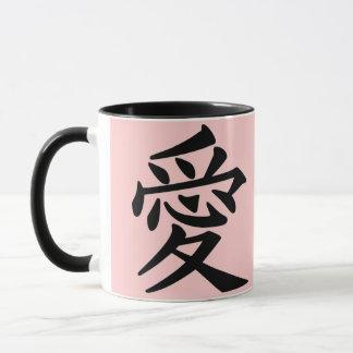 Kanji-Charakter für Liebe-Monogramm Tasse