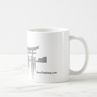 Kanji Koffee Kup Tasse