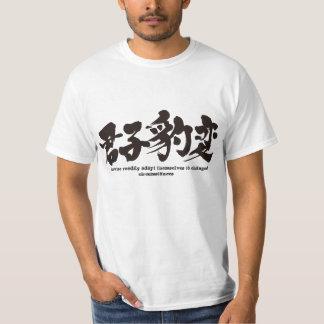 [Kanji] passen sich die klugen bereitwillig Chan T-Shirt