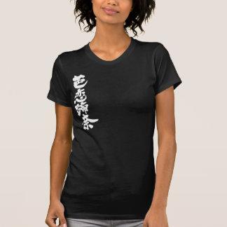 [Kanji] Valentina T-Shirt