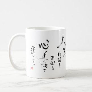 """Kanji """"was ist das Leben?"""" Japanisches Kaffeetasse"""