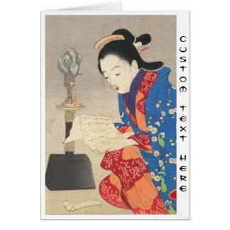 Keishu Takeuchi, Dämmerungs-Mäuselampe ukiyo-e Karte