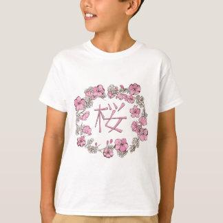 Kirschblüten - Kirschblüte-Kanji T-Shirt