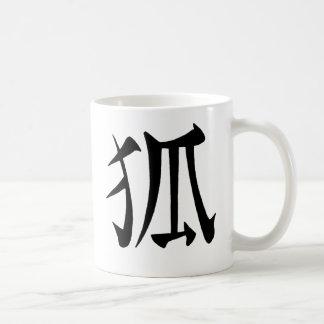 """Kitsune"" Kanji Kaffeetasse"