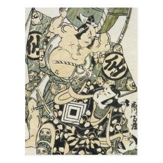 Kiyonobu II Postkarte