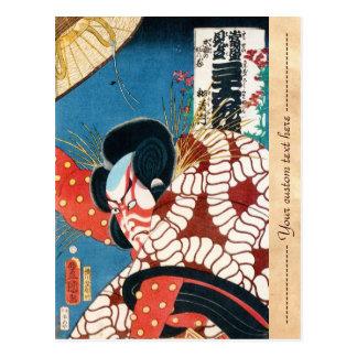 Klassischer Vintager japanischer kabuki Samurai Postkarte