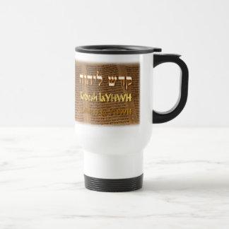 """Kodesh laYHWH, hebräisch für """"heiliges zu YHWH """" Reisebecher"""