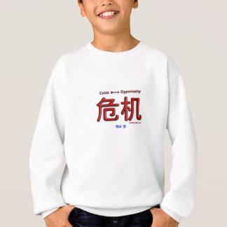 Krisen-Chancengleichheit Sweatshirt