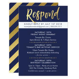 KUNDENSPEZIFISCHE Bar Mitzvah Einschließung Karte