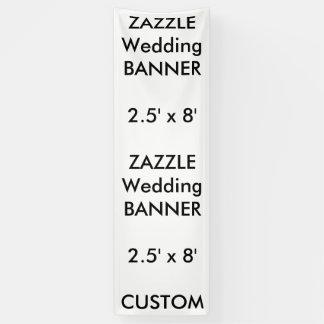 Kundenspezifische Hochzeits-Fahne 2,5' x 8' Banner