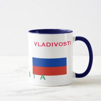 Kundenspezifische Tasse Wladiwostoks (Russland)