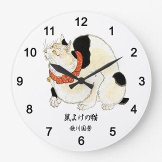 KUNIYOSHI , 歌川国芳、『鼠よけの猫』 GROßE WANDUHR