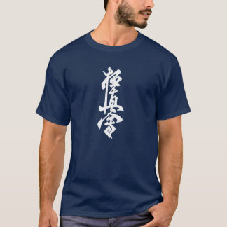 Kyokushin Karate-tun T-Shirt