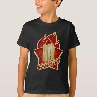 Le kit officiel du Parti T-Shirt