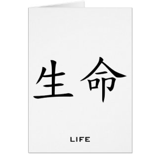Leben Karte