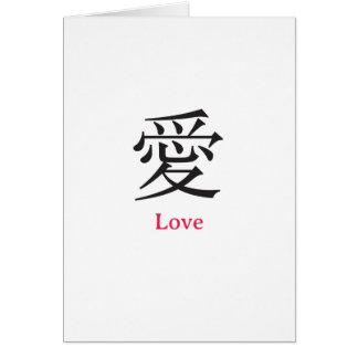 Liebe auf Chinesen Karte