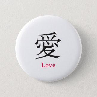 Liebe auf Chinesen Runder Button 5,1 Cm