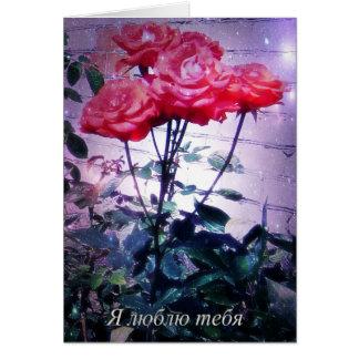 Liebe des Russe-I, die Sie kardieren, Rote Rosen Mitteilungskarte