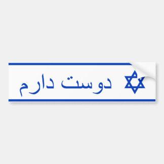 Liebe I Sie Israel (auf Perser) Autoaufkleber