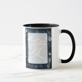 Liebe-Japaner-Kanji Tasse