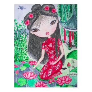 """Lotos-Blume "" Postkarte"