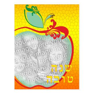 L'Shana Tova (Apfelbienenwabe) Foto-Karte Postkarte