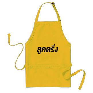 Luk Kreung ☆ halbes thailändisches halbes Farang ☆ Schürze