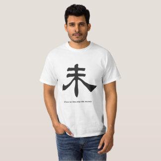 Lustiges chinesisches Symbol T-Shirt