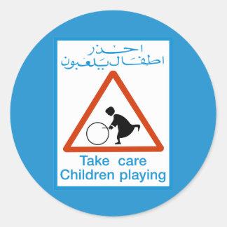Mach's gut die spielenden Kinder, Verkehrszeichen, Runder Aufkleber