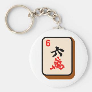 Mahjong Fliese Standard Runder Schlüsselanhänger