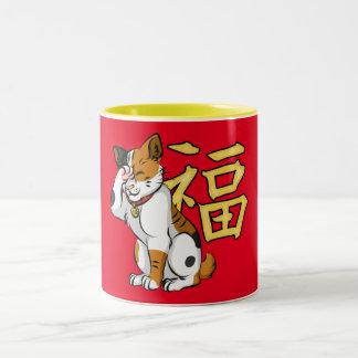 Maneki Neko 11 Unze Zwei-Ton Tasse