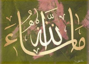 Islamische Hochzeit Karten Zazzleat