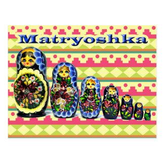 Matryoshka Puppe oder russische Postkarte